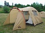 Кемпинговая палатка Totem Catawba TTT-006.09, фото 2
