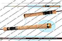 Спиннинг Fishing ROI  EXTRAVAGANZZA SDS-602XUL 1.8m 0.5-3.5g