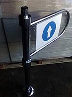 Турникет калитка бу (проход 80 см), фото 1