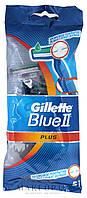 Одноразовые станки для бритья Gillette Блю 2 Плюс 5