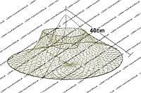 Раколовка конусная II тип