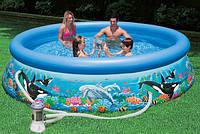 Семейный бассейн Океан 366х76см с фильтрующим насосом