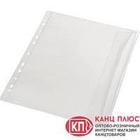 Panta Plast Файл-конверт А4 арт. 06-0910-0