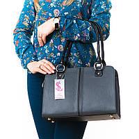 Серая сумка-портфель женская деловая