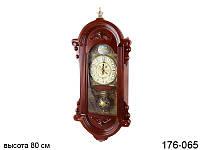 Часы настенные 80 см дерево 176-065