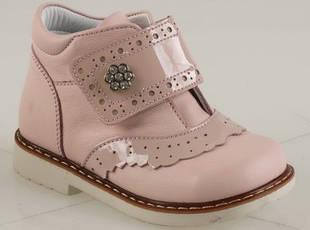 Обувь демисезонная детская для девочки