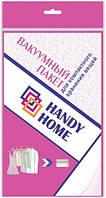 Вакуумный пакет Handy-Home 90х120 с ароматом Троянды