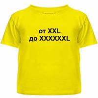 Футболки больших размеров для мужчин (от XXL до XXXXXXL)  жёлтые