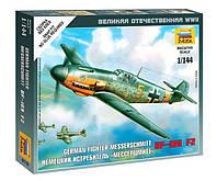 """Сборная модель (1:144) Немецкий истребитель """"Мессершмитт"""" BF-109 F2"""