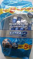 Станки для бритья Wilkinson extra 2 ( 15 шт)