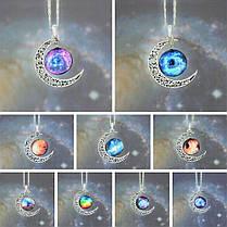 Цепочка с кулоном Galaxis Blau, фото 3