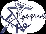 """Фирма ЧП """"А-Профит"""""""
