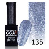 Гель-лак GGA № 135 (10 мл.)