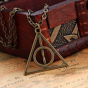 Цепочка с кулоном Deathly Hallows (бронза), фото 2