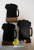 Ценники меловые на подставке Пивная кружка