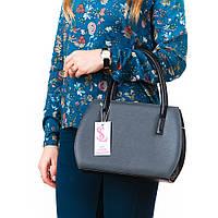 Серая оригинальная сумка женская с черными ручками