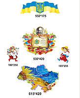 Набор стендов с Государственной символикой