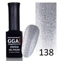 Гель-лак GGA № 138 (10 мл.)