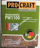 Болгарка PROCRAFT PW1100, фото 5