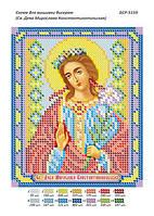 Схема для частичной вышивки бисером - Св. Дева Мирослава Константинопольская
