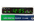 Настольные Электронные Часы Led Clock CX 808, фото 2