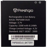 Аккумулятор Prestigio PAP 5000 2200mah original