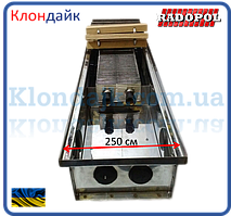 Внутрипольный конвектор Radopol KV 8 250*1000