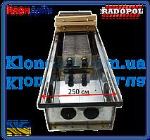 Внутрипольный конвектор Radopol KV 8 250*1250