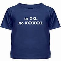 Футболка мужская большого размера синего цвета от XXL до XXXXXXL  под заказ, недорого