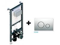 Система инсталляции Koller Pool ALCORA ST 1200 + кнопка Twin Chrome