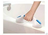Ручка для ванной на вакуумных присосках оптом