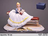 Статуэтка Девушка с книгой 18 см фарфор Италия