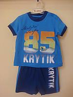 """Верх лето комплект из 2-х ед комплект футболка синего цвета с большими цифрами """"85"""" и шорты темно-синего цвета"""