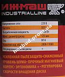 Болгарка Ижмаш SU-1100Е, фото 3