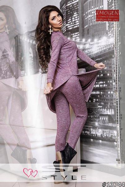 Трикотажный женский костюм для прогулок