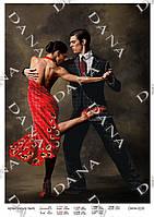 Схема для частичной зашивки бисером - Аргентинское танго