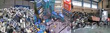 Пункт приёма старых аккумуляторов (АКБ)