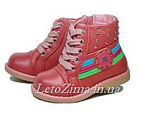 Демисезонные ботинки ортопедические р.20-25