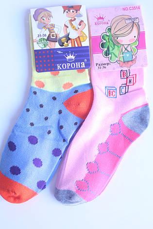Детские носочки девочка 31-36 «Корона», фото 2