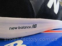Кроссовки мужские New Balance CT 300, фото 2