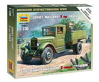 Сборная модель (1:100) Советский армейский грузовик ЗИС-5