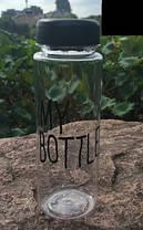 Бутылка My Bottle, фото 3