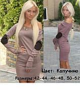 Женское платье с латками