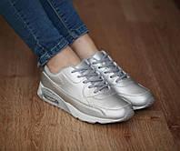 Спортивная женская обувь, кроссовки серебристый
