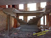 Бетонные лестницы, ступеньки