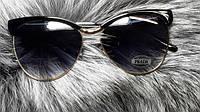 Очки женские брендовые солнцезащитные Prada Прада