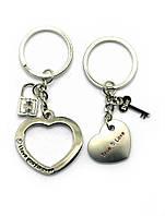 "Брелоки для влюбленных (D) ""Сердце с ключом"" (10 шт/уп)(2093)"