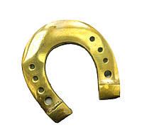 Подкова бронзовая (5х5 х0,2 см)(Brass Naal Plain small)
