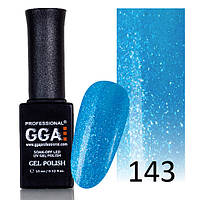 Гель-лак GGA № 143 (10 мл.)