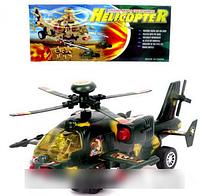 Детская интерактивная игрушка Вертолет 0203
